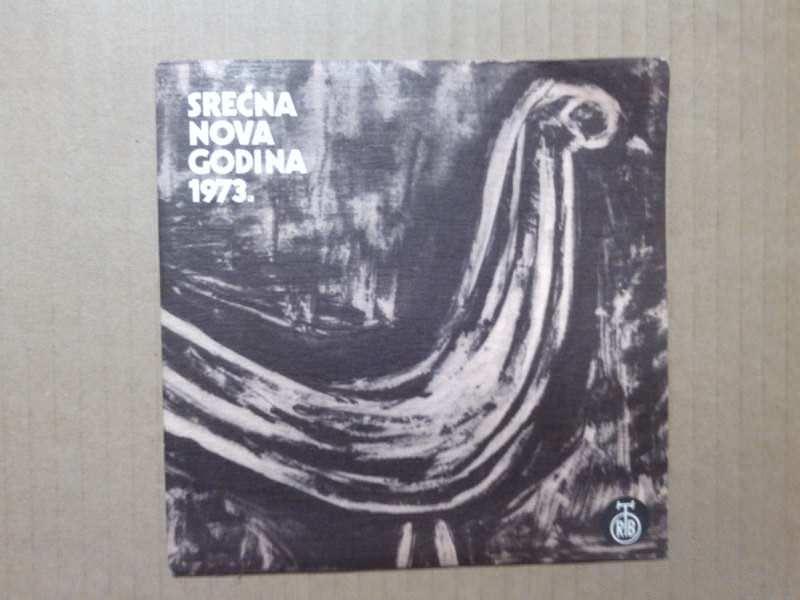 Various - Srećna Nova Godina 1973.
