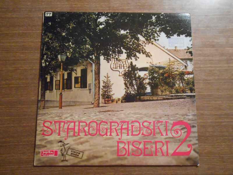 Various - Starogradski Biseri 2