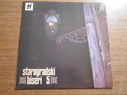 Various - Starogradski Biseri 5