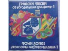 Various - Town songs from south-western Bulgaria 1