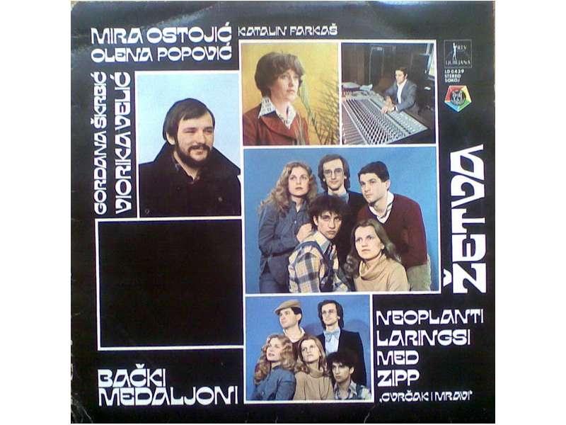 Various - U Razdeljak Te Ljubim