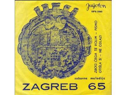 "Various - XI Festival Zabavne Muzike ""Zagreb 65"""