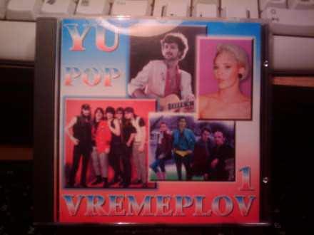 Various - YU Pop Vremeplov 1