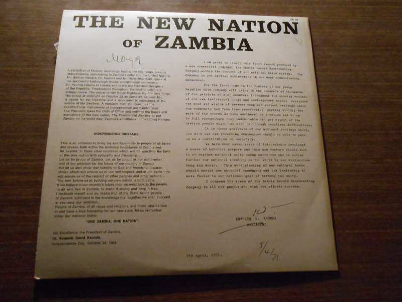 Various - Zambia!! - An Introduction