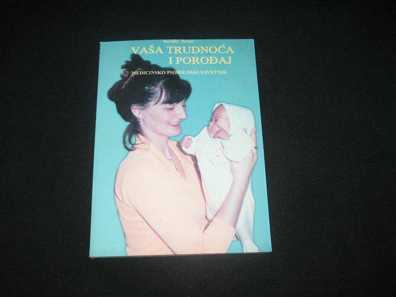 Vaša trudnoća i porodjaj/Baralić Zoran