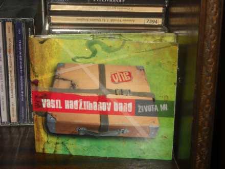 Vasil Hadžimanov Band - Života Mi