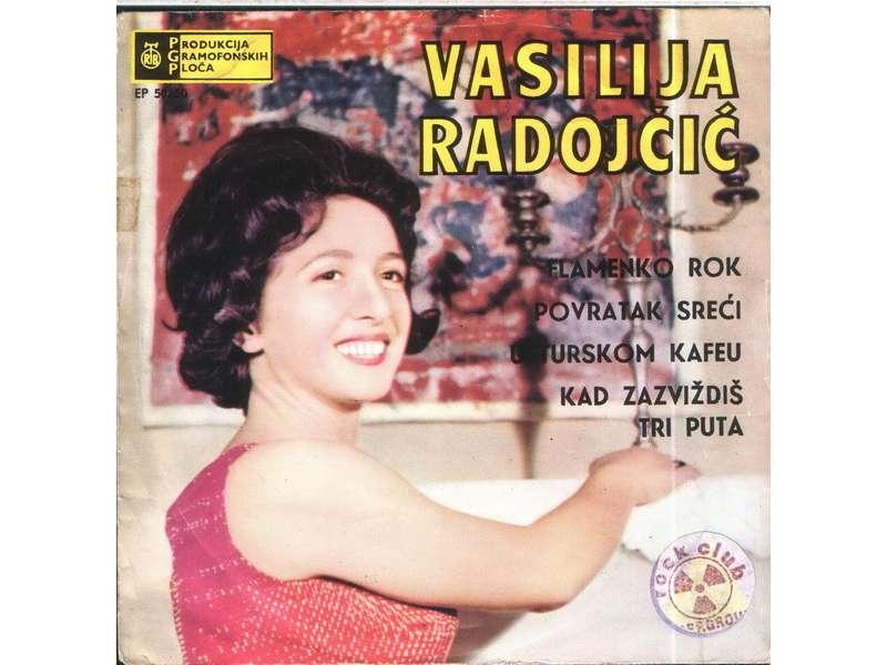 Vasilija Radojčić - Flamenko Rok
