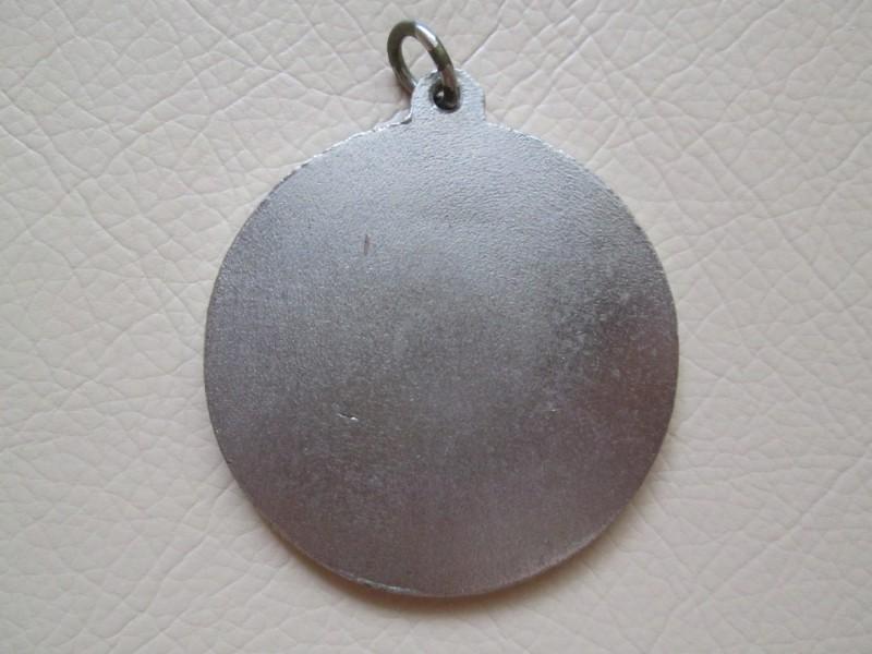 Vatrogasna medalja 1984.