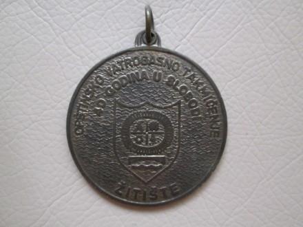 Vatrogasna medalja- Opštinsko takmičenje Žitište