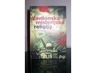 Vavilonska misterijska religija, Ralf Vudrou, novo