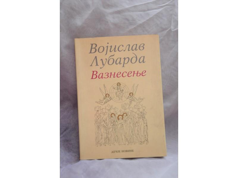 Vaznesenje - Vojislav Lubarda