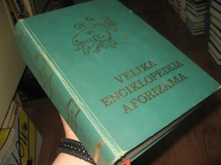 Veika enciklopedija aforizama