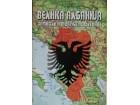 Velika Albanija zamisli i moguće posledice