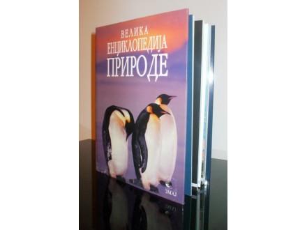 Velika enciklopedija prirode, Dejvid Berni, nova