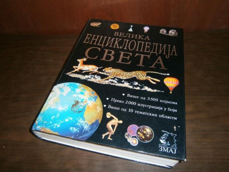 Velika enciklopedija sveta