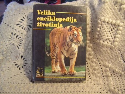 Velika enciklopedija zivotinja, nova