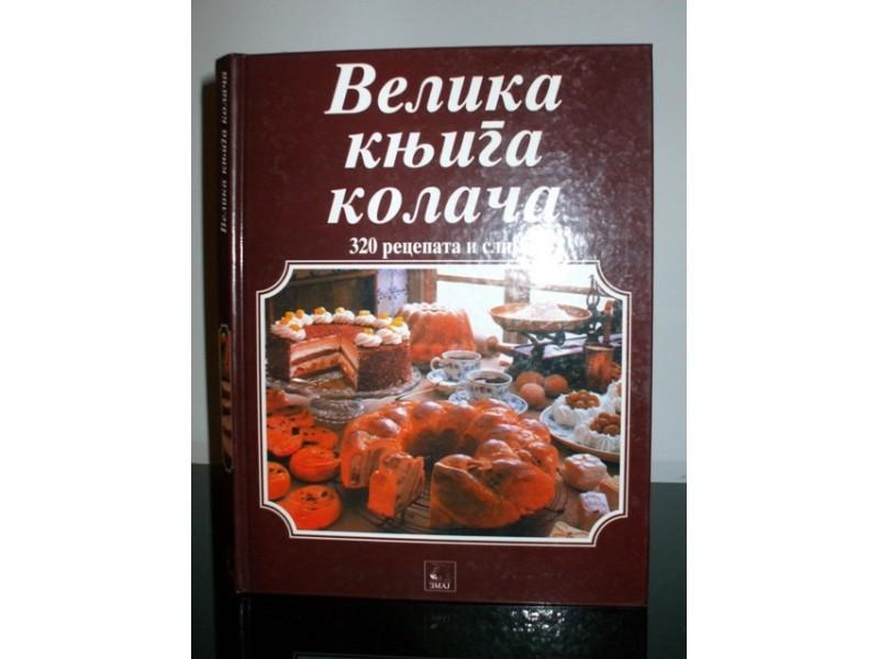 Velika knjiga kolača, Kristijan Tojbner & Anete Volter