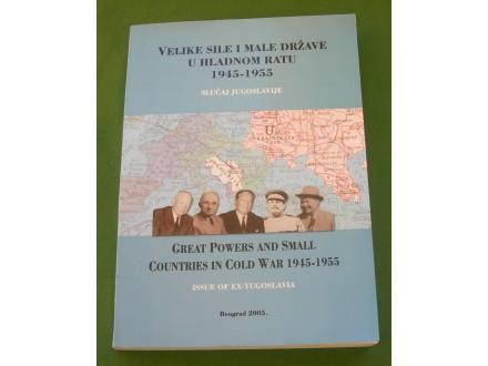 Velike sile i male države u hladnom ratu 1945–1955
