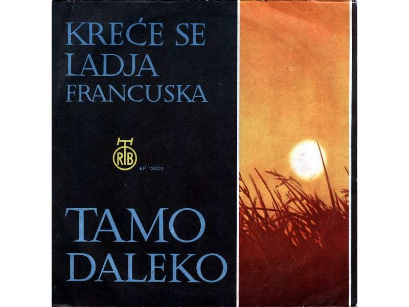 Veliki Narodni Orkestar - Tamo Daleko