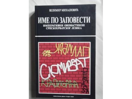 Velimir Mihajlovic-Ime po zapovesti