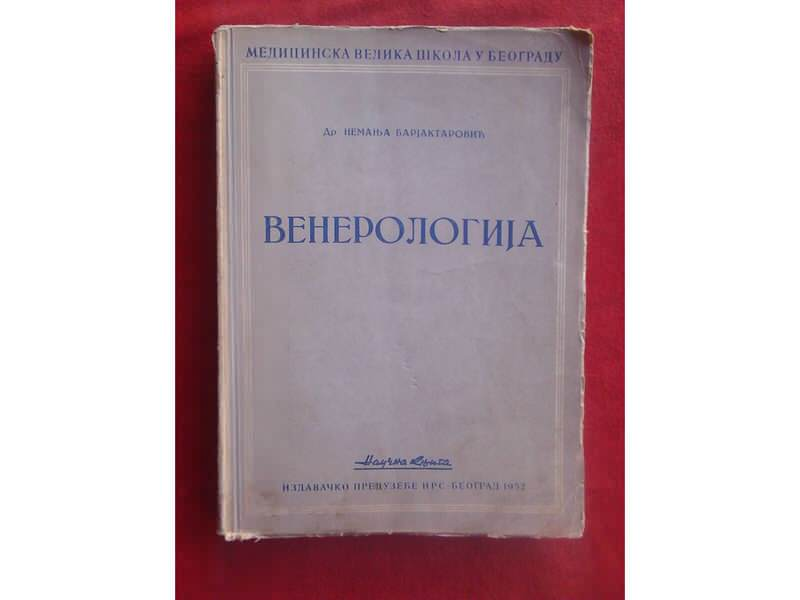 Venerologija  Nemanja Barjaktarević