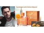 Venture Beyond parfem ORIFLAME