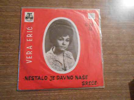 Vera Erić, Maja Maleševac - Idi Drugoj Ženi