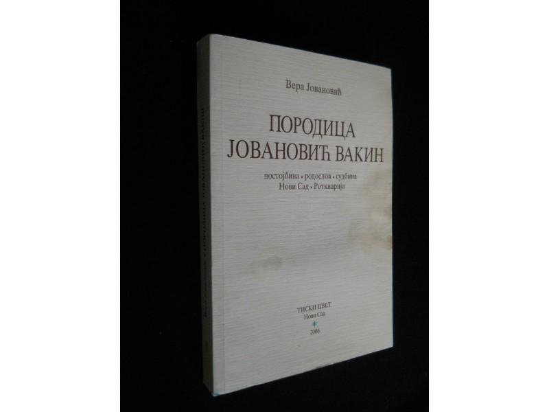 Vera Jovanović PORODICA JOVANOVIĆ VAKIN