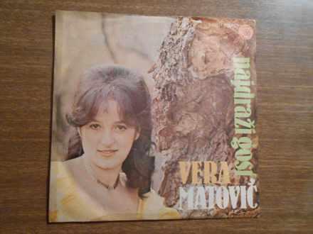 Vera Matović - Najdraži Gost