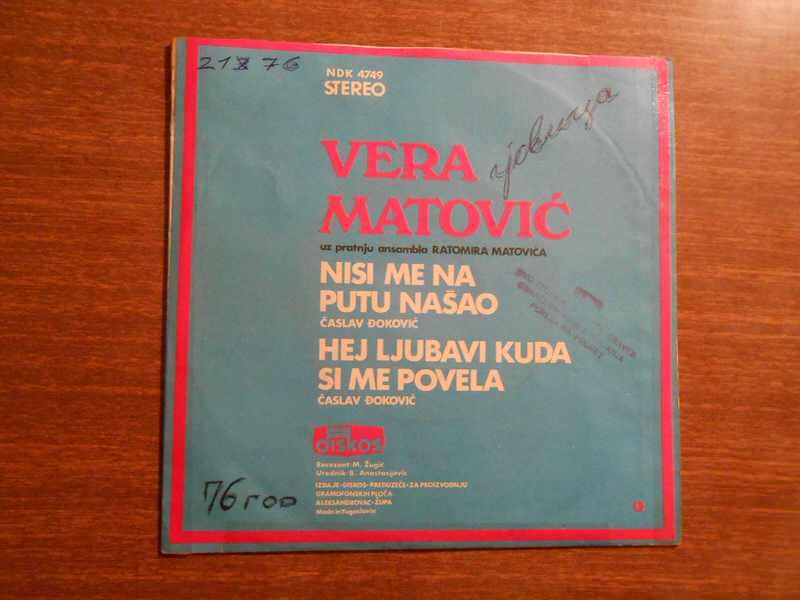 Vera Matović - Nisi Me Na Putu Našao