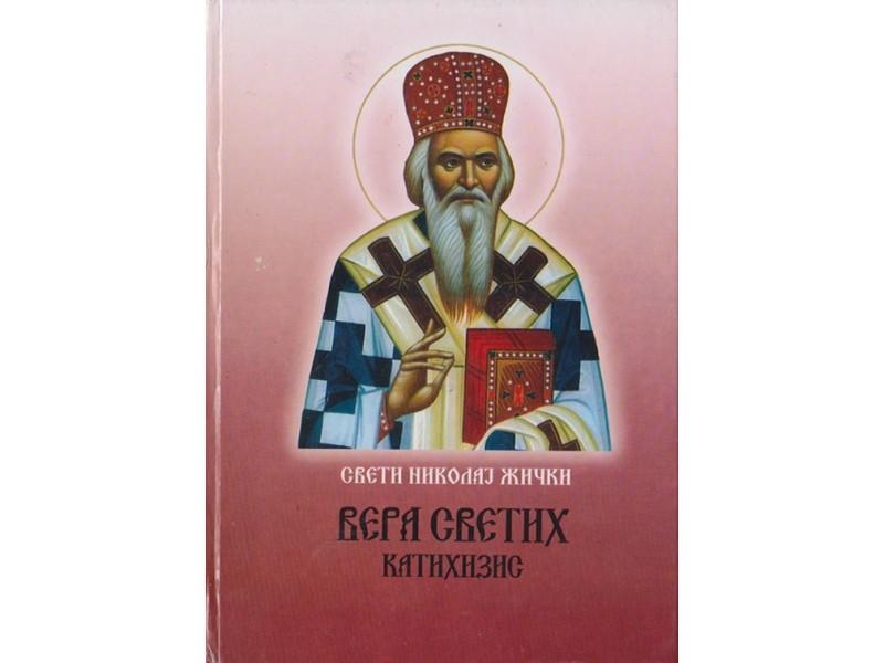 Vera Svetih - Sveti Vladika Nikolaj Žički
