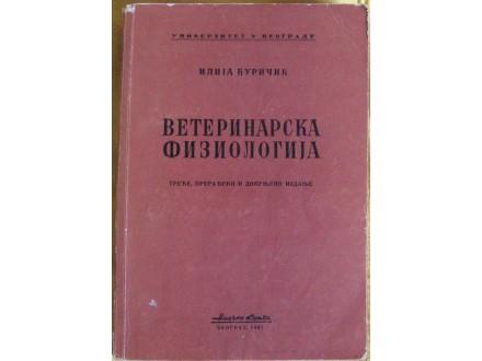 Veterinarska  fiziologija  Ilija Djuričić