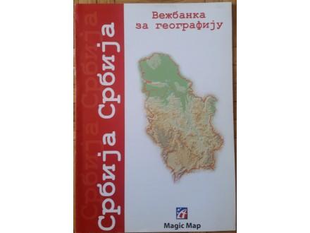 Vežbanka za geografiju  Srbija
