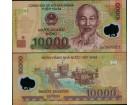 Vietnam 10 000 Dong 2006. UNC Polymer.