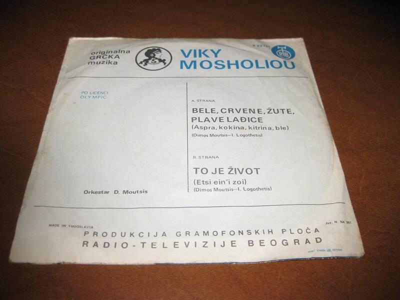 Viky Mosholiou - Bele, Crvene, Žute, Plave Lađice