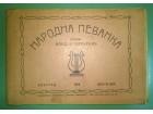 Vlad. R. Đorđević, NARODNA PEVANKA, Beograd, 1926.