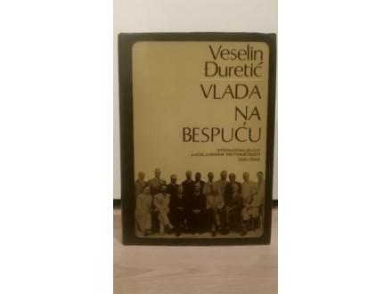 Vlada na bespuću--Veselin Đuretić