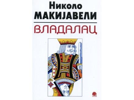 Vladalac   Nikolo Makijaveli