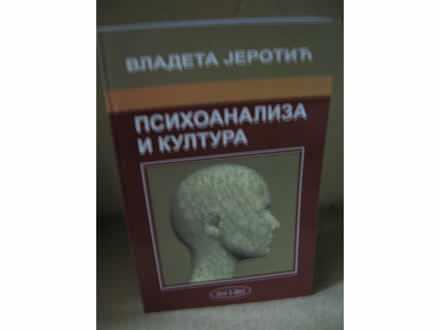 Vladeta Jerotić, Psihoanaliza i kultura