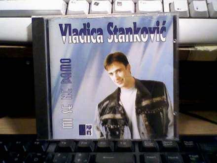 Vladica Stanković - Mi se ne damo
