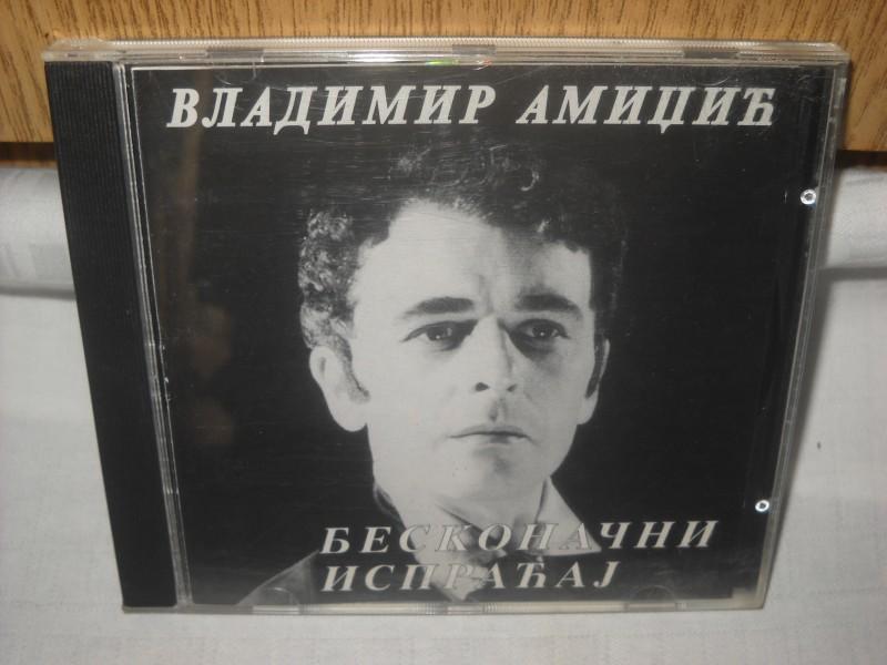 Vladimir Amidžic - Beskonačni Ispraćaj-Glumačka Umetnost V.Amidžića