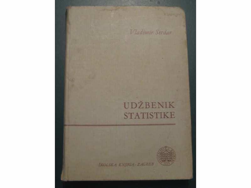 Vladimir Serdar - Udžbenik Statistike