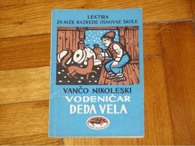 Vodenicar deda vela - Vanco Nikoleski