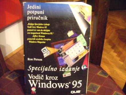 Vodič kroz Windows 95, specijalno izdanje