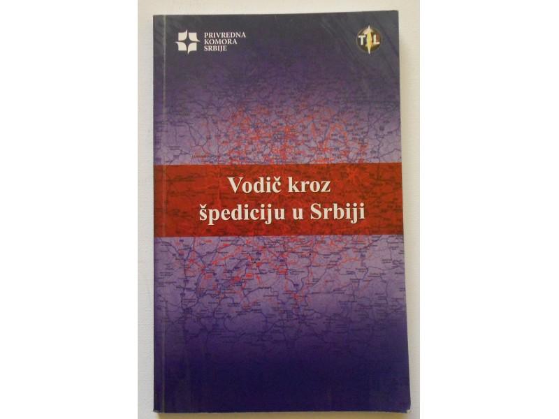 Vodič kroz špediciju u Srbiji