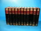 Vojna enciklopedija 1-10 + index (besplatna dostava)