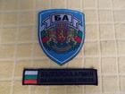 Vojna oznaka (amblem) - Bugarska Armija