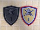 Vojna oznaka (amblem) - Prvi kadetski puk VA
