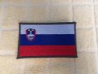 Vojna oznaka (amblem) - Slovenija