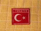 Vojna oznaka (amblem) - Turska